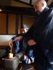 kyoto,kimono, tea ceremony,