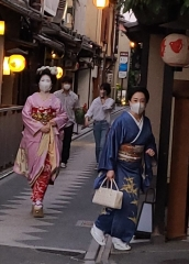 kyoto,pandemic,covid-19,olympic