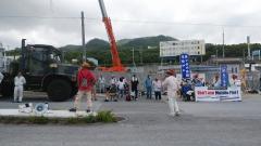 military, Okinawa,