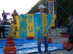 military,okinawa