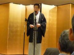 Geisha, kimono,